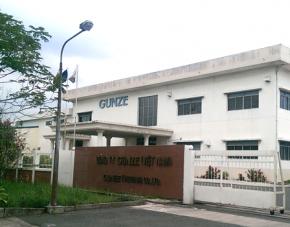 Nhà máy Gunze - Quận 7